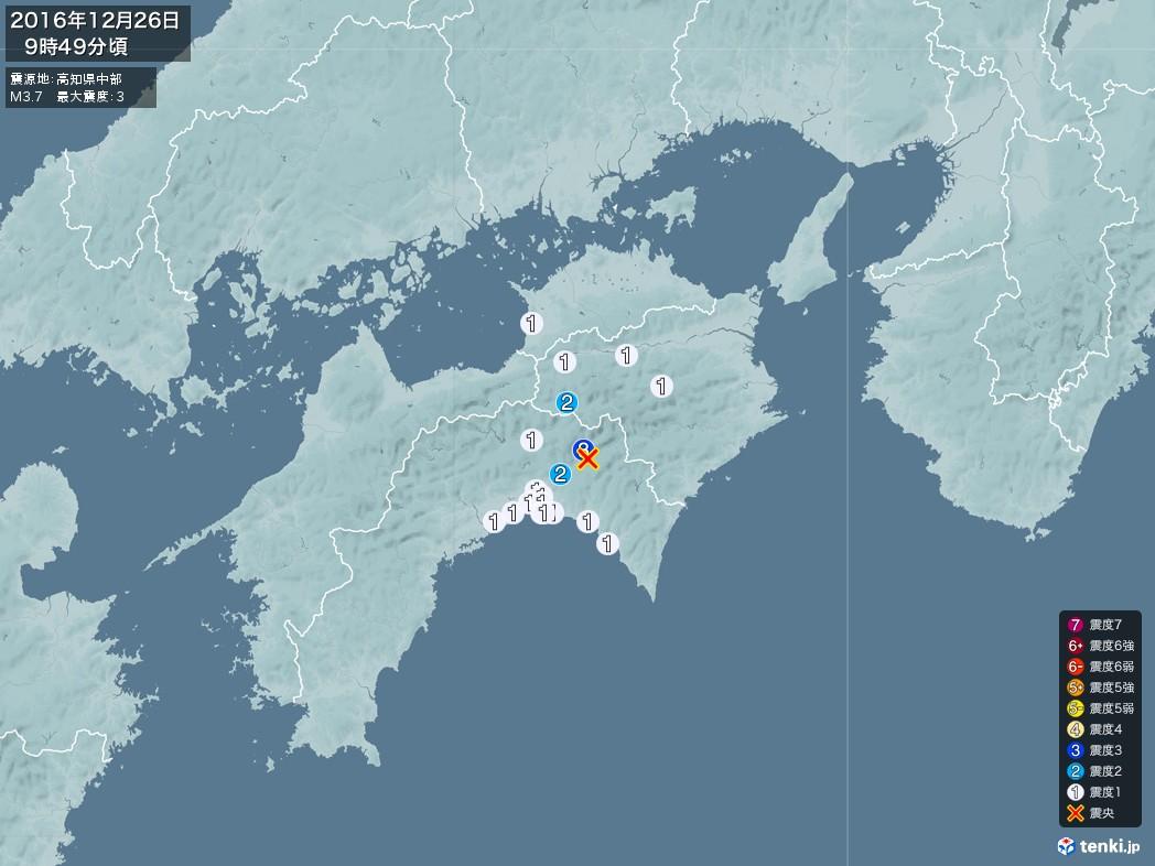 地震情報 2016年12月26日 09時49分頃発生 最大震度:3 震源地:高知県中部(拡大画像)