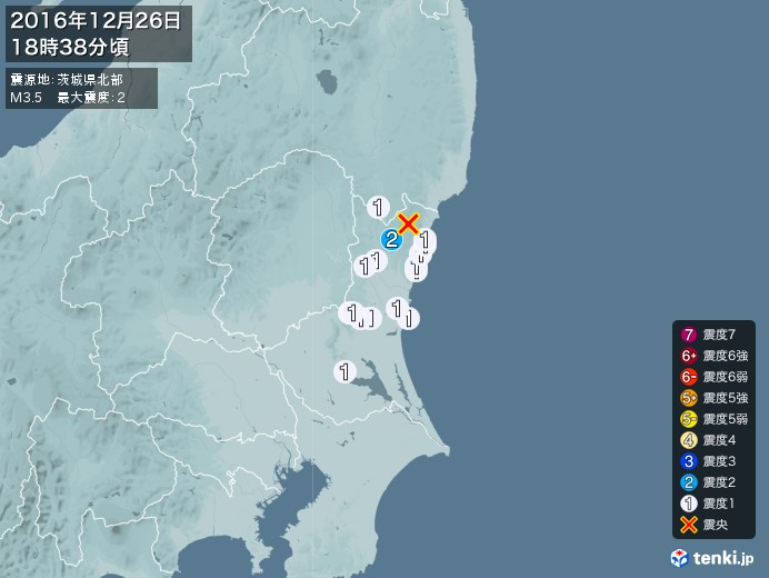 地震情報(2016年12月26日18時38分発生)