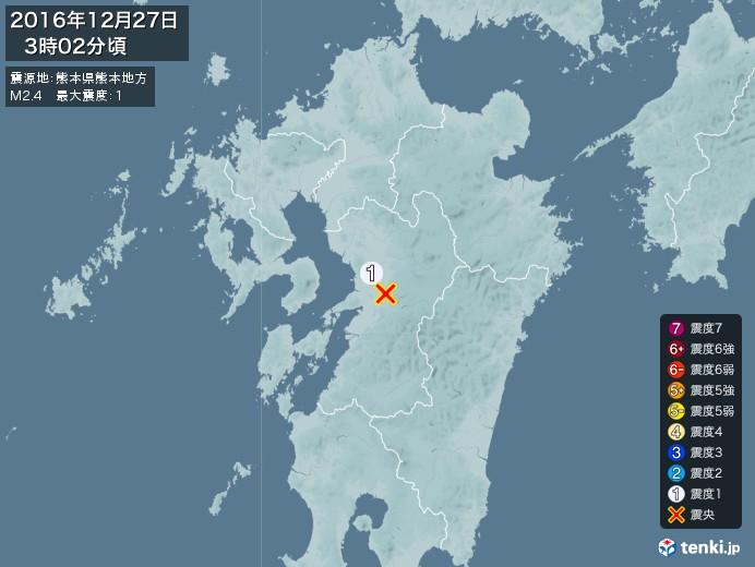 地震情報(2016年12月27日03時02分発生)