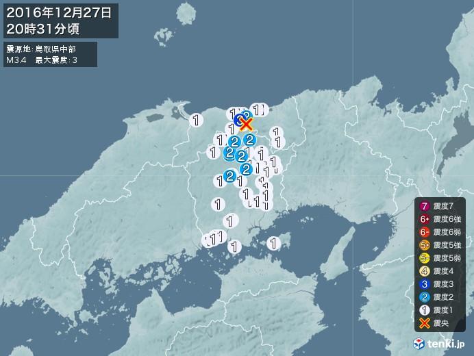 地震情報(2016年12月27日20時31分発生)