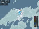 2016年12月27日20時31分頃発生した地震