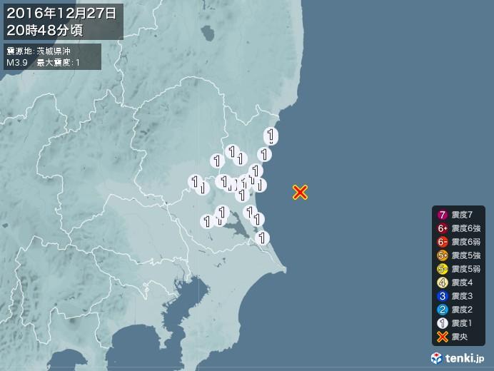 地震情報(2016年12月27日20時48分発生)