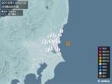 2016年12月27日20時48分頃発生した地震