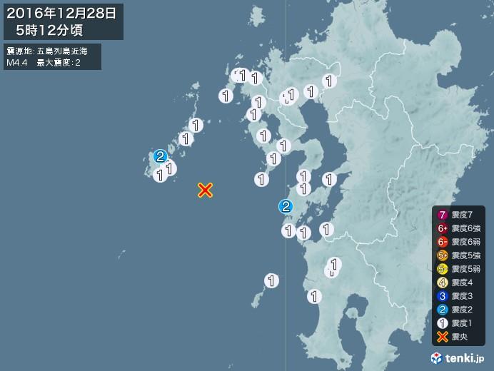 地震情報(2016年12月28日05時12分発生)
