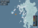 2016年12月28日05時12分頃発生した地震