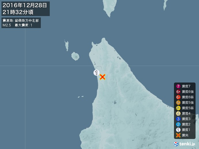地震情報(2016年12月28日21時32分発生)