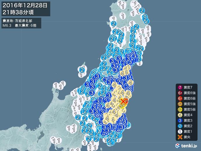 地震情報(2016年12月28日21時38分発生)