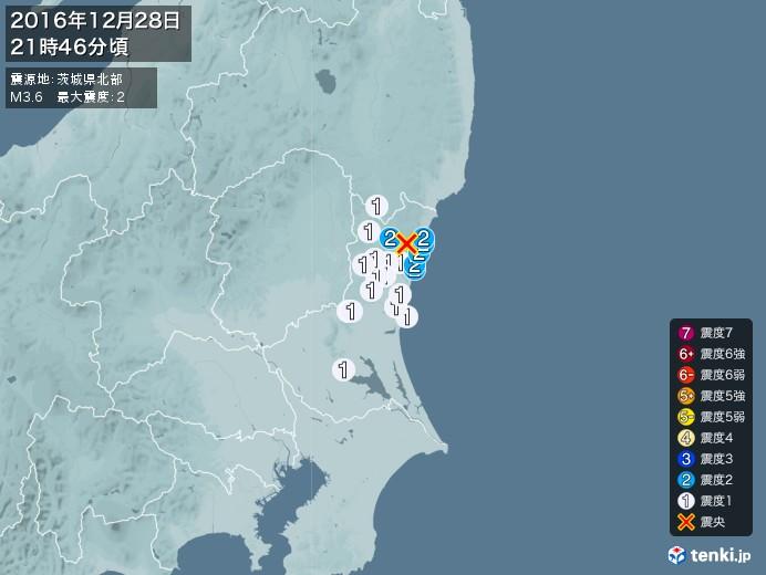 地震情報(2016年12月28日21時46分発生)