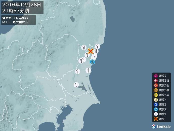 地震情報(2016年12月28日21時57分発生)