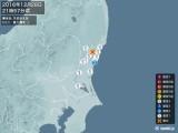 2016年12月28日21時57分頃発生した地震