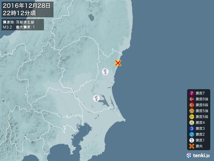 地震情報(2016年12月28日22時12分発生)