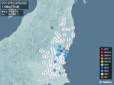 2016年12月29日13時41分頃発生した地震