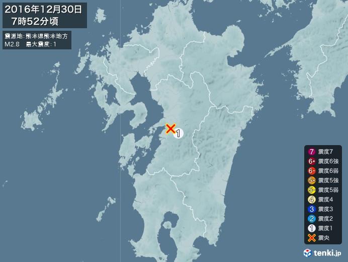 地震情報(2016年12月30日07時52分発生)