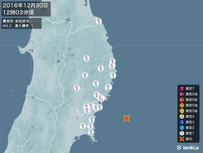 地震情報(2016年12月30日12時03分発生)