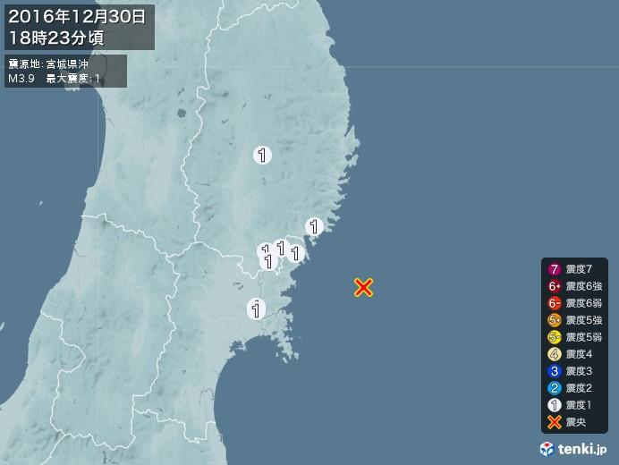 地震情報(2016年12月30日18時23分発生)