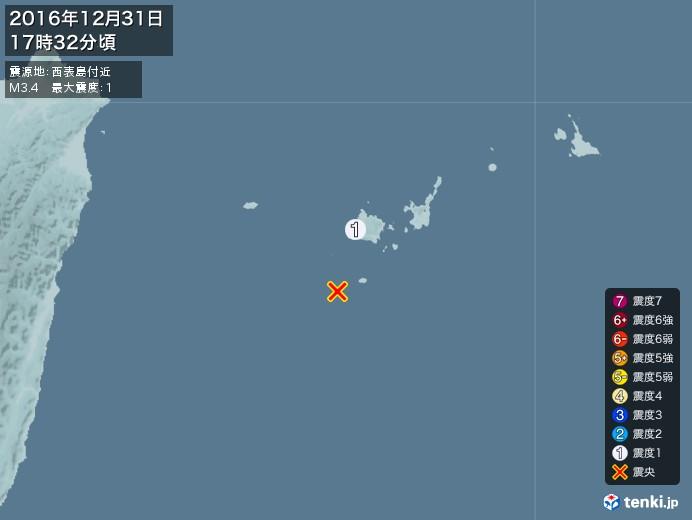 地震情報(2016年12月31日17時32分発生)