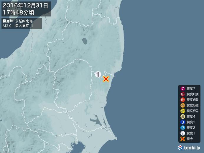 地震情報(2016年12月31日17時48分発生)