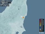 2016年12月31日17時48分頃発生した地震
