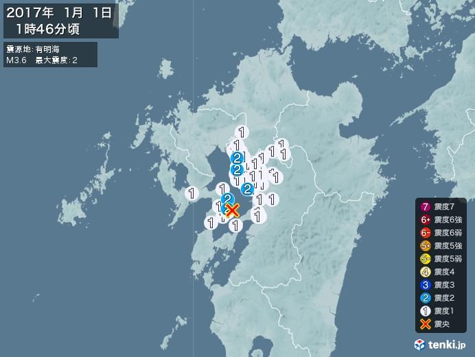 地震情報(2017年01月01日01時46分発生)