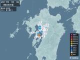 2017年01月01日01時46分頃発生した地震