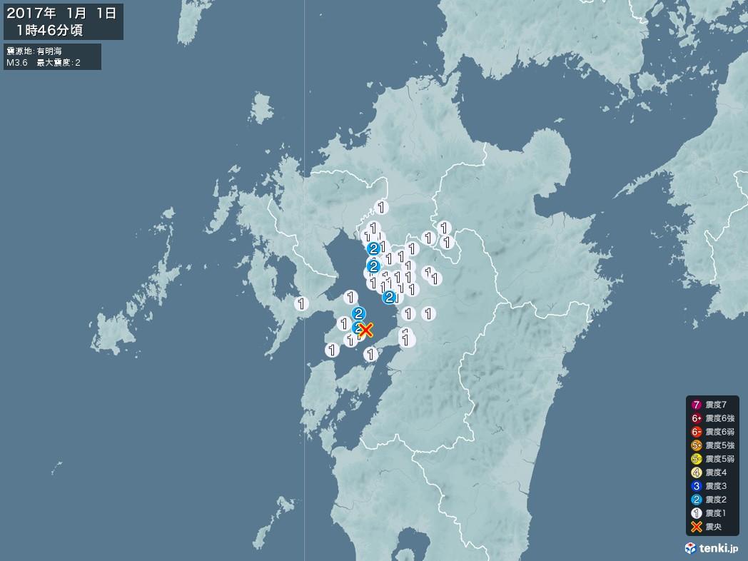 地震情報 2017年01月01日 01時46分頃発生 最大震度:2 震源地:有明海(拡大画像)