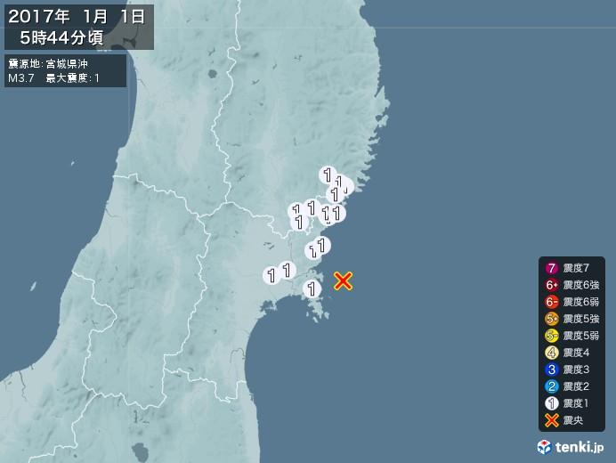 地震情報(2017年01月01日05時44分発生)
