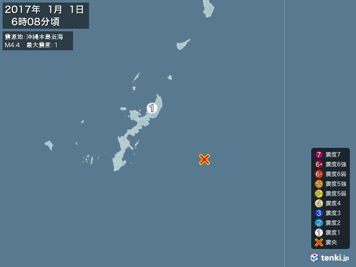 地震情報(2017年01月01日06時08分発生)