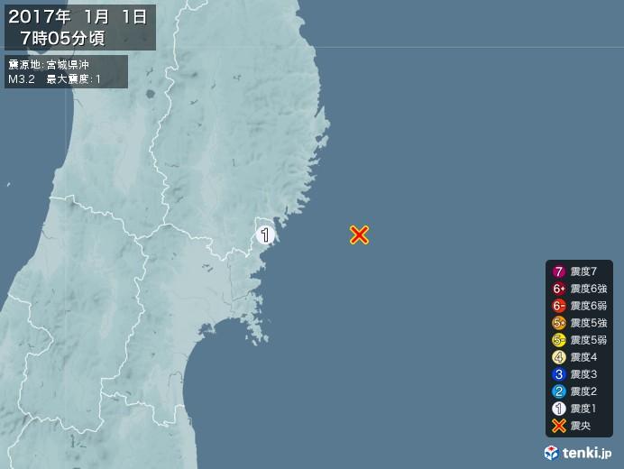 地震情報(2017年01月01日07時05分発生)