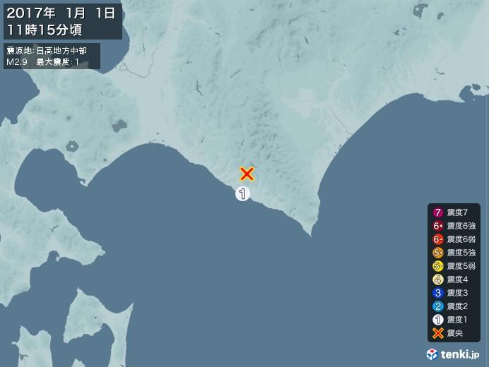 地震情報(2017年01月01日11時15分発生)