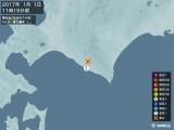 2017年01月01日11時15分頃発生した地震