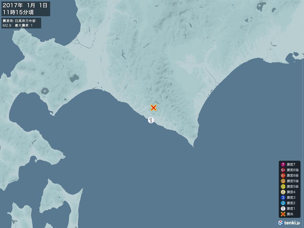 地震情報 2017年01月01日 11時15分頃発生 最大震度:1 震源地:日高地方中部(拡大画像)