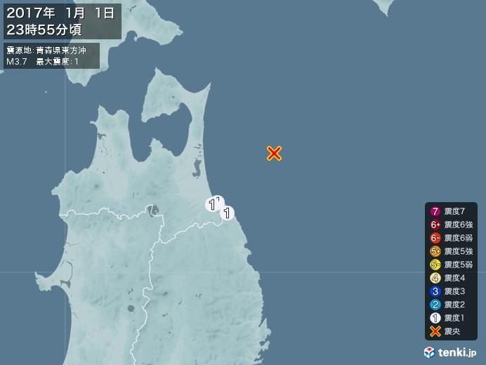 地震情報(2017年01月01日23時55分発生)