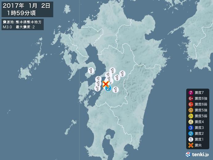 地震情報(2017年01月02日01時59分発生)