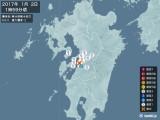 2017年01月02日01時59分頃発生した地震