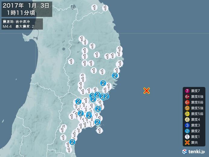 地震情報(2017年01月03日01時11分発生)