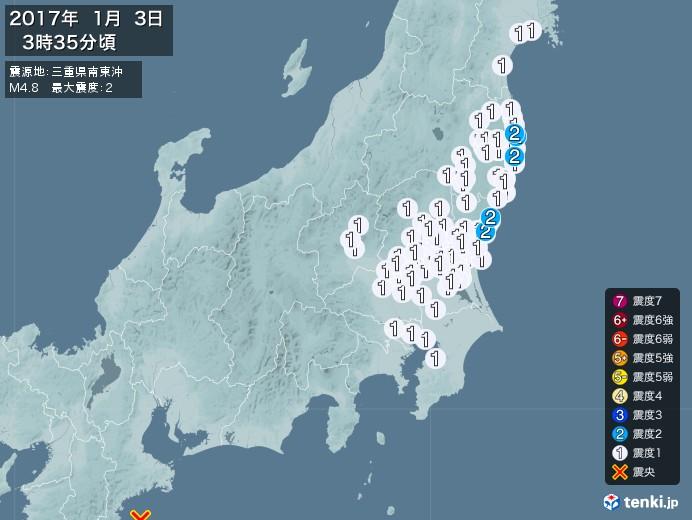 地震情報(2017年01月03日03時35分発生)