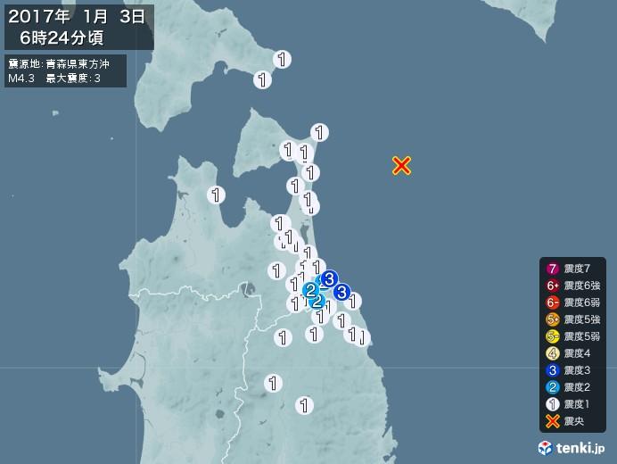 地震情報(2017年01月03日06時24分発生)
