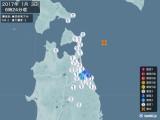 2017年01月03日06時24分頃発生した地震