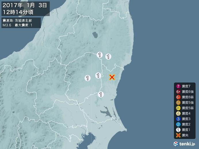 地震情報(2017年01月03日12時14分発生)