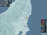 2017年01月03日12時14分頃発生した地震