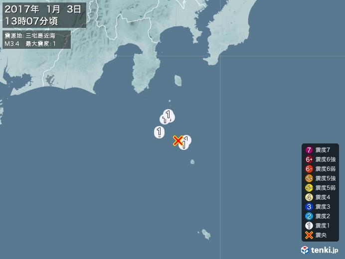 地震情報(2017年01月03日13時07分発生)