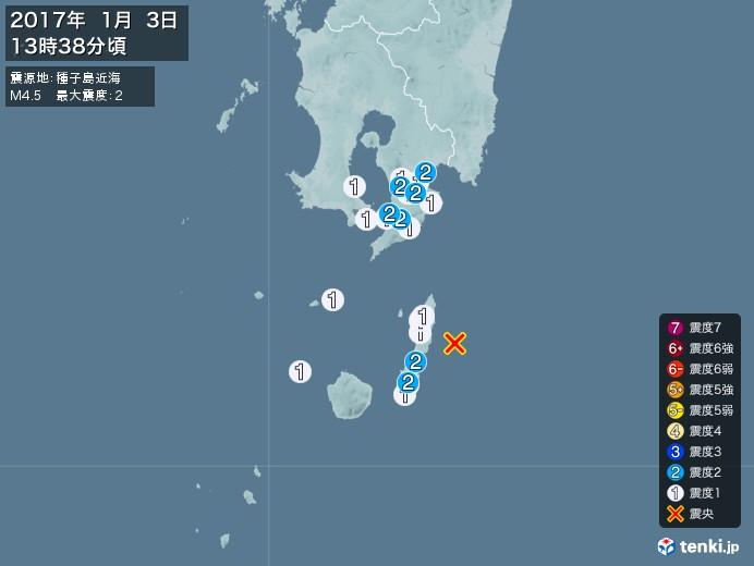 地震情報(2017年01月03日13時38分発生)
