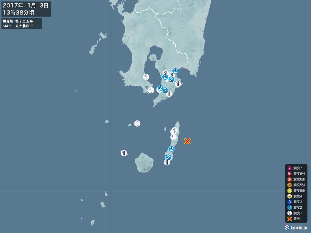 地震情報 2017年01月03日 13時38分頃発生 最大震度:2 震源地:種子島近海(拡大画像)