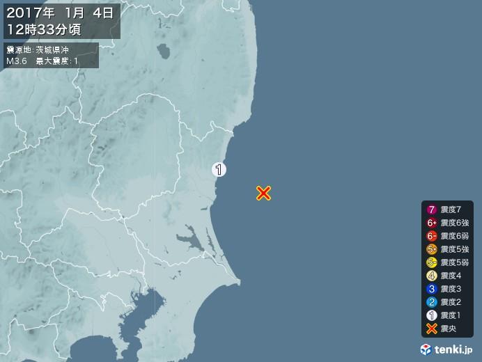 地震情報(2017年01月04日12時33分発生)