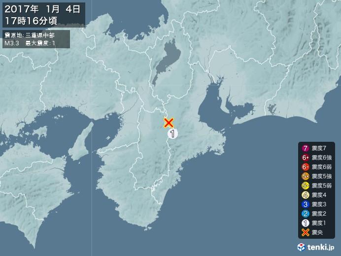 地震情報(2017年01月04日17時16分発生)
