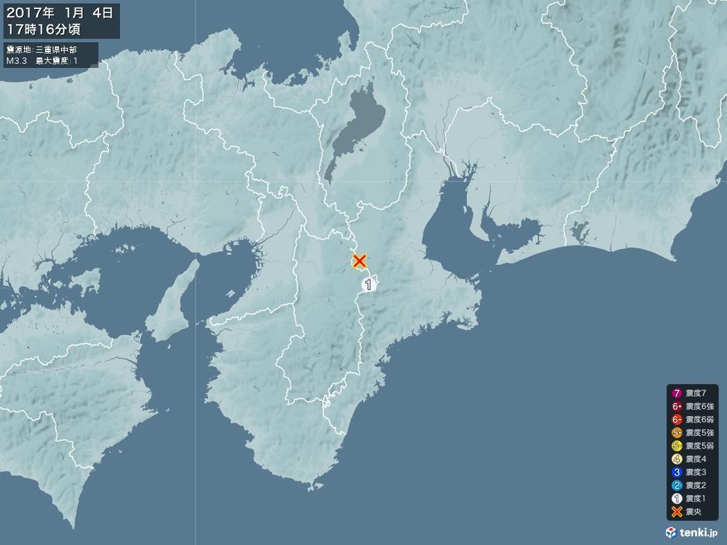 地震情報 2017年01月04日 17時16分頃発生 最大震度:1 震源地:三重県中部(拡大画像)