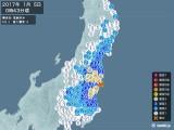 2017年01月05日00時43分頃発生した地震