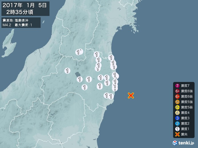 地震情報(2017年01月05日02時35分発生)