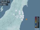2017年01月05日02時35分頃発生した地震