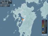 2017年01月05日02時39分頃発生した地震